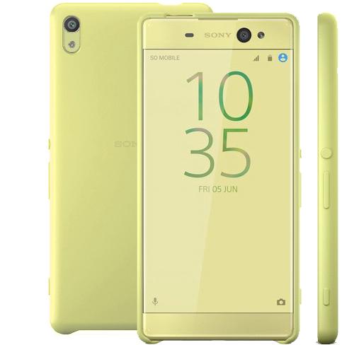 Etui Sony Style Cover xperia XA ultra, limonkowe złoto